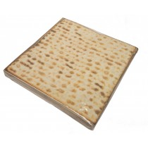 "Passover Matzo Patterned Paper Lunch Napkins 13""x13"" (16 Count) (Pkg/1)"