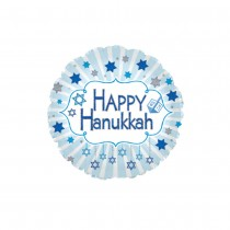 PMU Happy Hanukkah Blue Glitter 17 Inch Mylar Balloon (1 Count) (Pkg/1)